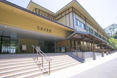 セフレと雰囲気作りにオススメするスポット 宮島水族館「みやじマリン」