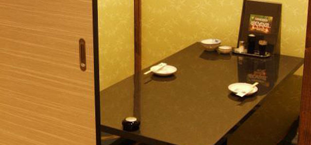 広島県内でオススメの飲み屋 福山 個室居酒屋 柚柚 ~yuyu~ 福山店