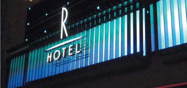 セフレ掲示板【福岡県でセフレ募集するなら】ホテルR