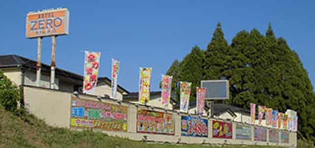 セフレ掲示板【鹿児島県でセフレ募集するなら】ホテル-ZERO